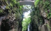 Các điểm du lịch nổi tiếng của Kyushu - Nhật Bản