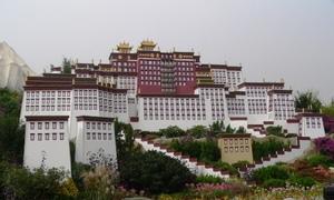 Cung điện Potala, bảo tàng văn hóa Tây Tạng