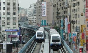 Những điều cấm kỵ tại Đài Loan