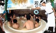 Nhật Bản mở dịch vụ tắm mì ramen để cải thiện làn da