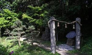 Đường vào cõi âm ở Nhật Bản