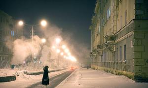 Thành phố lạnh nhất trái đất