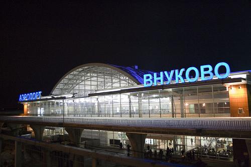 Việc bé gái 11 tuổi dễ dàng qua mặt lực lượng cảnh sát sân bay đã dấy lên những nghi ngại lớn về lỗ hổng an ninh nghiêm trọng của hàng không Nga.