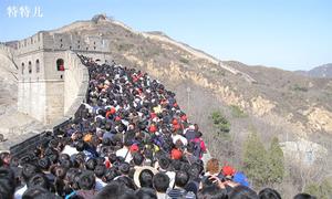 Niềm vui - nỗi buồn của người Trung Quốc dịp Quốc khánh