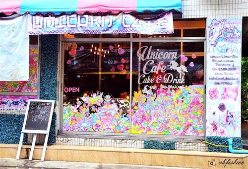1. Unicorn Cafe là một tiệm đồ uống nằm ở quận Bang Rak, Bangkok, Thái Lan. Ảnh: Ohfishiee.