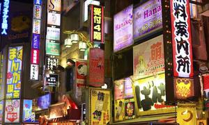 Cuộc sống 2 mặt của phụ nữ mại dâm ở Nhật Bản