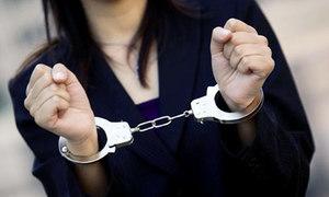 Những điều vô hại ở Việt Nam, cấm kỵ tại nước ngoài