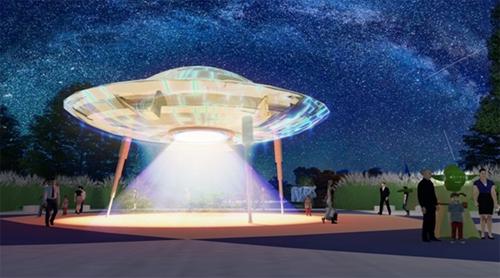 Công viên Thiên văn học ngoài trời đầu tiên Đông Nam Á