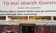 Thụy Sĩ - Israel căng thẳng vì lời nhắc nhở trong khách sạn