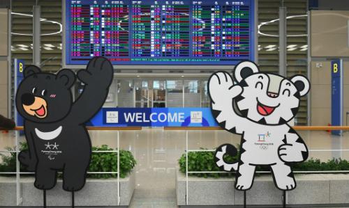 Nhà ga mới mở đúng dịp trước khi Thế vận hội Olympic mùa đông 2018 diễn ra tại Pyeongchang. Ảnh: AFP.