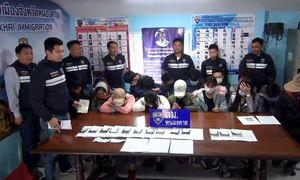 16 người Việt bị bắt tại Thái Lan vì quá hạn visa du lịch