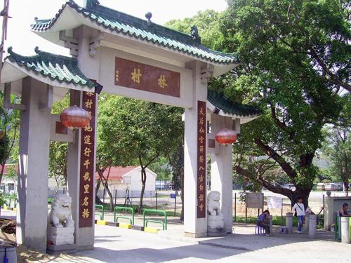 Cổng làngLam Tsuen. Ảnh: Wiki.