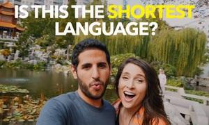 Ngôn ngữ ngắn gọn nhất thế giới thuộc về quốc gia nào?
