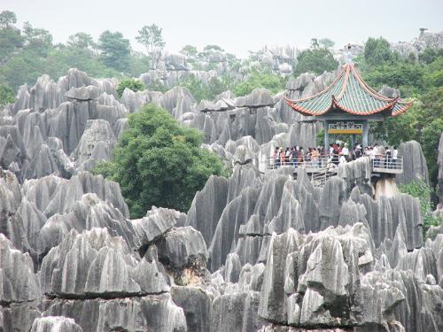 Rừng núi đá Thạch Lâm.