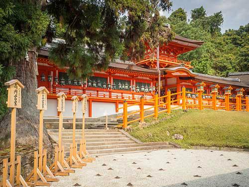 Một góc trong khuôn viên chùa Soun-ji. Ảnh: Japanvisitor.