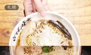 Nơi bán tất cả loại mì ramen ngon nhất Nhật Bản