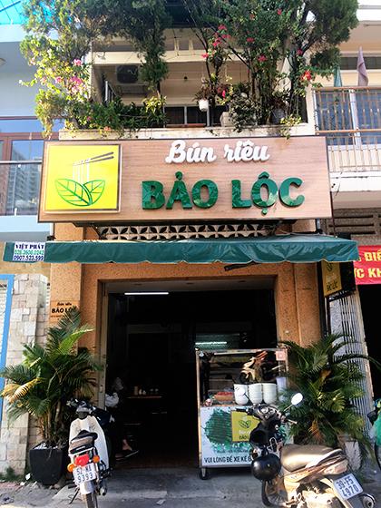 Quán nằm ở mặt tiền đường Võ Văn Kiệt. Ảnh: Di Vỹ.