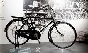 Nơi lưu giữ chiếc xe đạp máy đầu tiên ở Nhật Bản