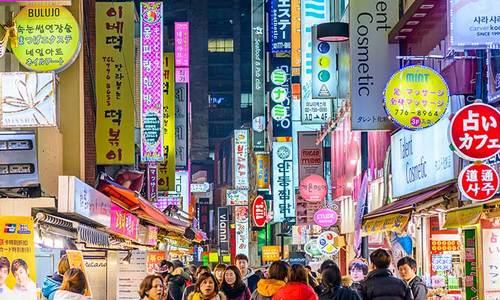 Cuộc sống sang chảnh ở khu phố nhà giàu nổi tiếng nhất Hàn Quốc
