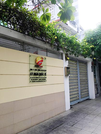 Văn phòng cuả công ty nằm trong một khu dân cư ở xa trung tâm thành phố. Ảnh: P.V.