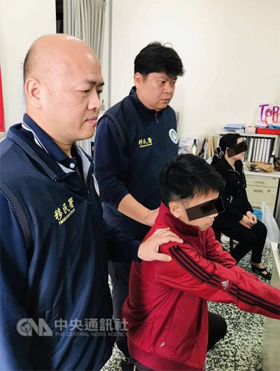 Cảnh sát Đài Loan đang tạm giữ một số người có liên quan tới vụ 152 người mất tích. Ảnh: CNA.