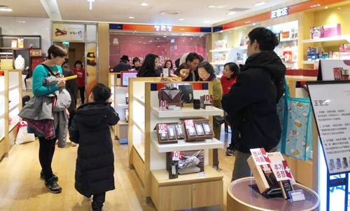 Cửa hàng sâm ở gần khu Myeong-dong (Seoul) đông khách dịp giáp Tết.