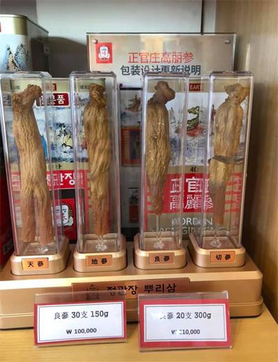 Những củ hồng sâm (sâm sấy khô) có giá 100.000 won (2 triệu đồng).