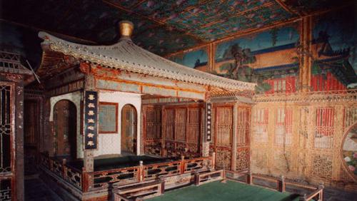 Dự án được bảo tồn bởi Quỹ di tích thế giới và Bảo tàng Cung Điện của Trung Quốc.