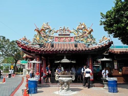 Nơi người dân túng thiếu có thể đến vay tiền ở Đài Loan