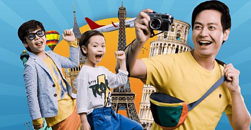 Với chủ đề Du lịch bốn mùa, Travel Fest 2019 sẽ giới thiệu và bán các sản phẩm du lịch cao cấp trong chương trình best price - đặc biệt ưu đãi, chỉ trong 3 ngày diễn ra sự kiện.