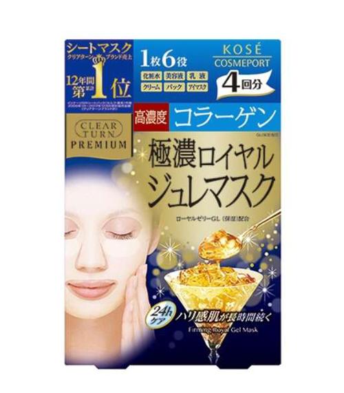 4 loại mặt nạ nội địa Nhật Bản giúp thư giãn làn da