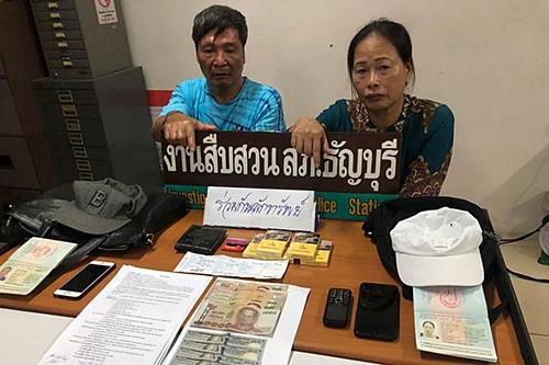 Hai người Việt bị cảnh sát bắt. Ảnh: Bangkok Post.