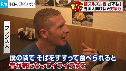 Thực khách Pháp trả lời phỏng vấn về văn hóa ăn mì của người Nhật. Ảnh: Haruka/Twitter.