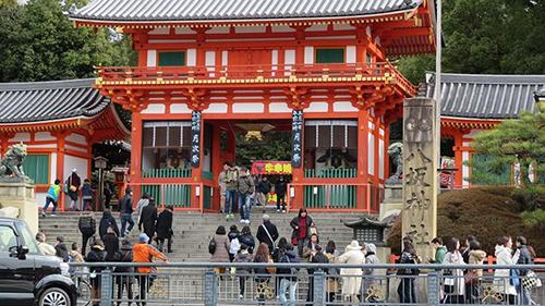 Đền Yasaka Shrine, biểu tượng nghìn tuổi của Kyoto - 1