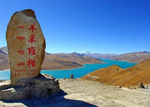 Tây Tạng có diện tích lớn thứ hai ở Trung Quốc, chỉ sau khu tự trị Tân Cương. Ảnh: TibetDiscovery.