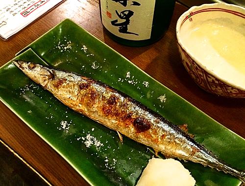 Cách chế biến cá Sanma điển hình nhất là nướng muối (Sanma Shioyaki), đây được cho là cách chế biến món ăn tốt nhất để giữ được hương vị tươi ngon của cá Sanma. Ảnh: Japantimes.