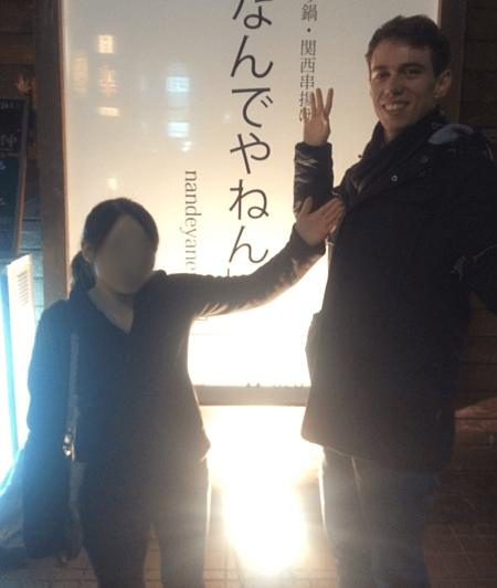 Johannes (phải) tại Nhật Bản. Ảnh:Japanese Journey.