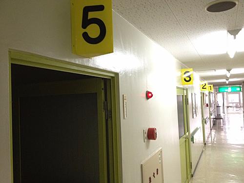Nhiều du khách tỏ ra bối rối khi đi thang máy hoặc tìm phòng trong khách sạn ở Hàn Quốc. Ảnh:Ninons hour from Seoul - Eklablog.