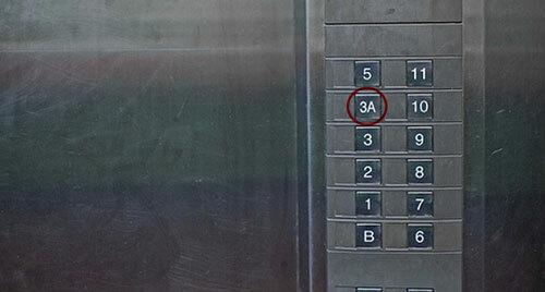 Người Hàn Quốc né số 4 bằng cách thay thế bằng các chữ số khác như 3F, 3A. Ảnh: Sericaconsulting