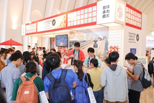 Sân bay Haneda-Tokyo giới thiệu các loại hình văn hóa giải trí tại sân bay.