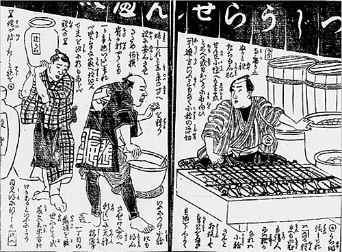 Bản khắc gỗ năm 1878 mô tả một người đàn ông tên Kinnosuke đang làm bánh tsujiura senbei giống cách các thợ làm bánh ở Kyoto ngày nay vẫn làm theo. Ảnh:Public Domain