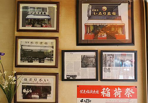 Những bài báo nhắc đến tiệm bánh Souhonke Inariya được cẩn thận đóng khung và treo trên tường của tiệm. Ảnh: Courtesy ofGary Ono