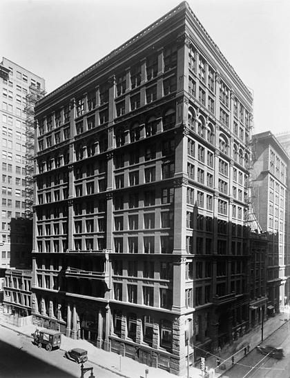 Tòa nhà chọc trời đầu tiên trên thế giới