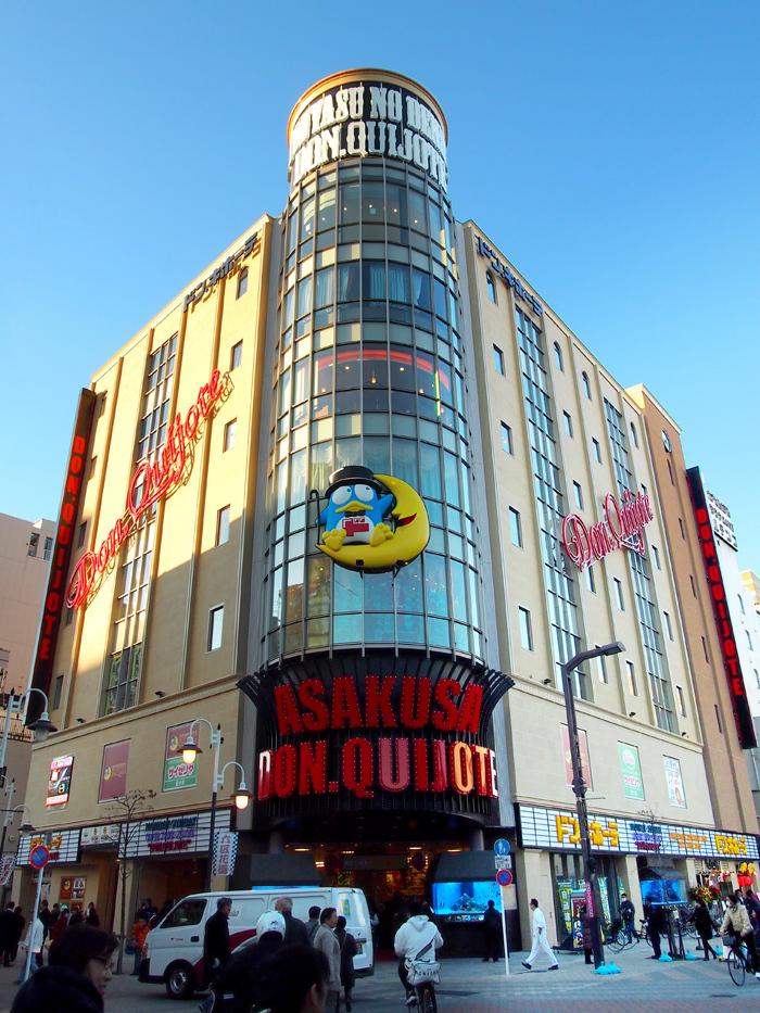 Don Quijote - chuỗi cửa hàng mua sắm giá rẻ ở Nhật Bản