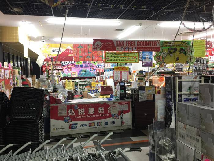 Don Quijote - chuỗi cửa hàng mua sắm giá rẻ ở Nhật Bản - 1