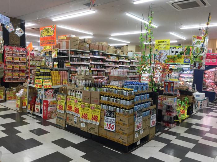 Don Quijote - chuỗi cửa hàng mua sắm giá rẻ ở Nhật Bản - 3