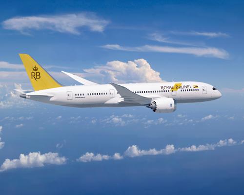 Royal Brunei Airlines là hãng hàng khôngđược nhiều tín đồ du lịch yêu thích lựa chọn.