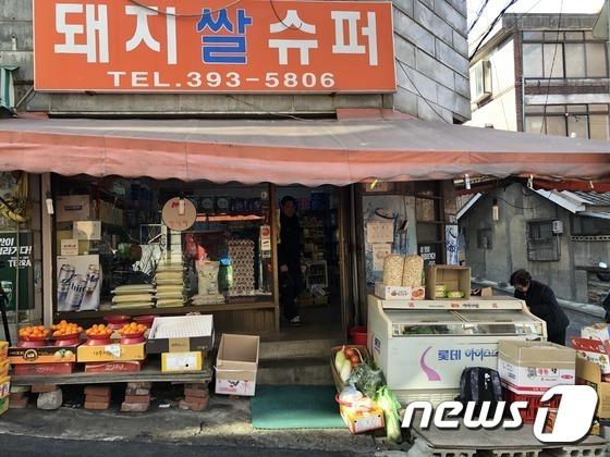 In trong bộ phim, cửa hàng Pig Supermarket xuất hiện trong cảnh Gi-woo(Choi Woo-sik thủ vai) nhận lớp gia sư từ bạn họcMinhyuk (Park Seo-joon thủ vai) khi cả hai cùng ngồi uống rượu. Nếu bước vào cửa hàng tạp hoá từ bên trái, bạn sẽ thấy những bậc thang nơi gia đình Gi-woo chạy về nhà dưới cơn mưa lớn. Con hẻm phía trước cửa hàng cũng là nơiKi-jeong (Park So-dam đóng), chị của Gi-woo, mua trái đào để tống cổ bà quản gialâu năm ra khỏi nhà của Dong-ik (Lee Sun-gyun thủ vai). Ảnh: News1.