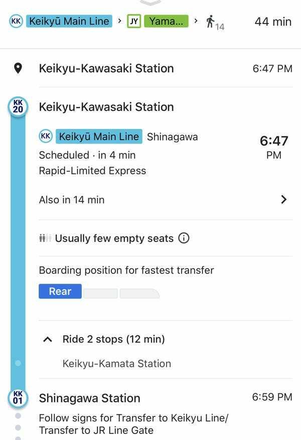 Du khách có thể sử dụng Wi-Fi miễn phí tại rất nhiều nhà ga tàu điện ngầm để tra cứu bản đồ. Ảnh: Martha Sorren.