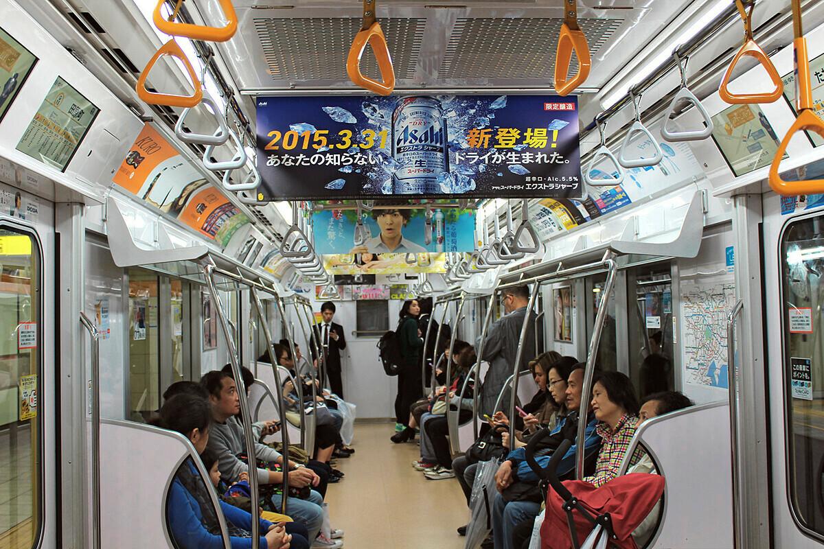 Martha đánh giá đường tàu điện ngầm, hoạt động từ năm 1927, có gần 100 năm để đạt đến độ hoàn hảo - một khách du lịch có thể đi lại hiệu quả bằng phương tiện này. Ảnh: Green and Turquoise.